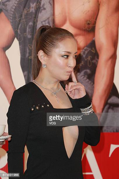 Japanese singer Ayumi Hamasaki attends Alvin Goh FUN SEXY birthday party on February 22 2016 in Hong Kong China