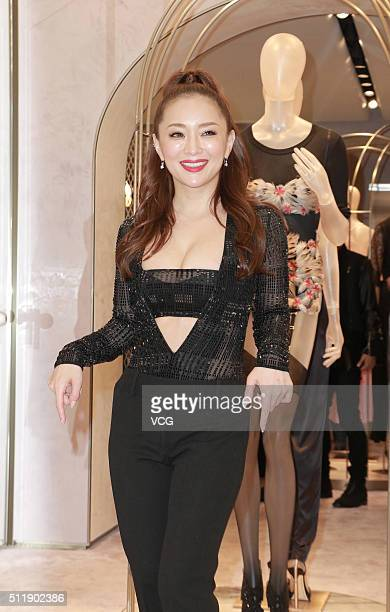 Japanese singer Ayumi Hamasaki attends commercial activity of La Perla on February 23 2016 in Hong Kong China