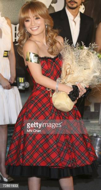 Japanese singer Ayumi Hamasaki attends the premiere of the new movie ' Confession of Pain' on December 19 2006 in Hong Kong China