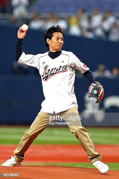 Japanese singer Masahiro Nakai first pitch ceremony during international friendly game between Japan and Australia at Kyocera Dome Osaka on February...