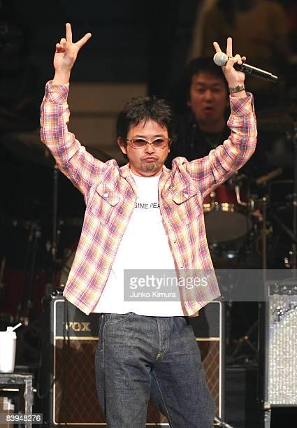 Japanese singer Tamio Okuda performs during the John Lennon Super Live at Nippon Budokan on December 8, 2008 in Tokyo, Japan. Marking the 28th...