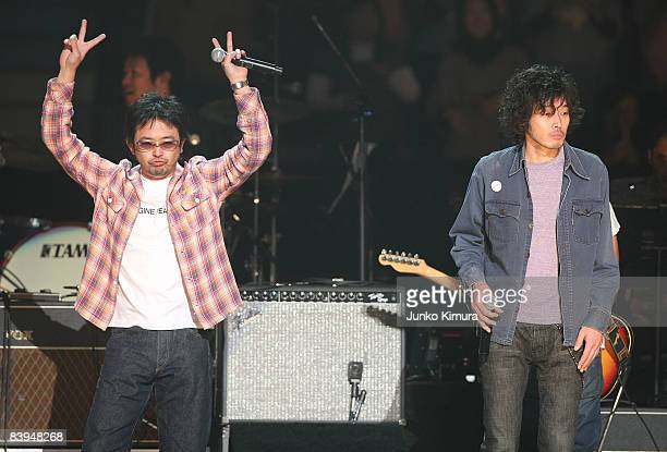 Japanese singers Tamio Okuda and Kazuyoshi Saito perform during the John Lennon Super Live at Nippon Budokan on December 8, 2008 in Tokyo, Japan....