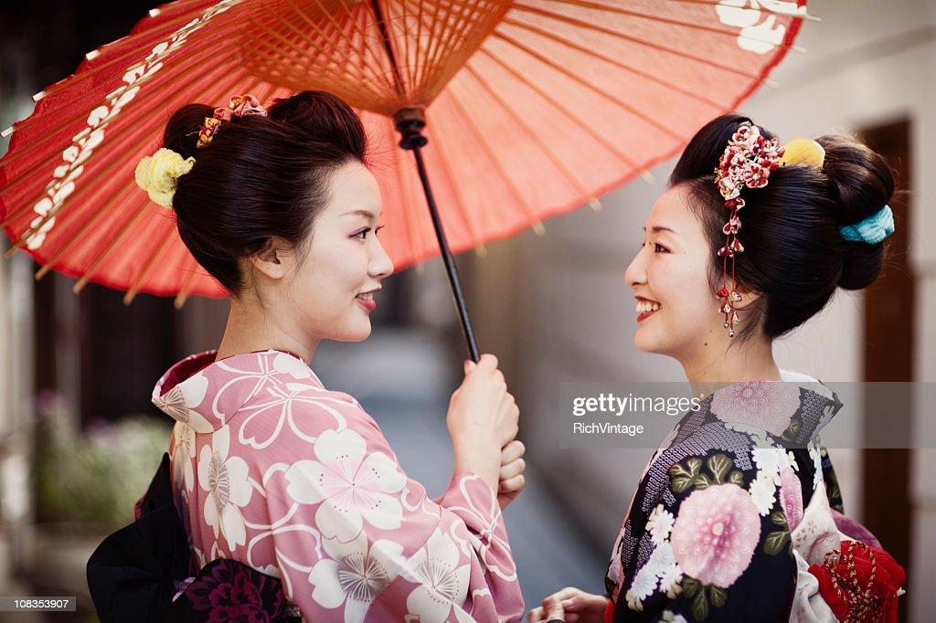 Japanese Sisters : Stock Photo