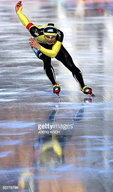 Japanese skater Joji Kato competes during the heats of the men's 500m race at the World Single Distance Speed Skating Championships in Inzell 04...