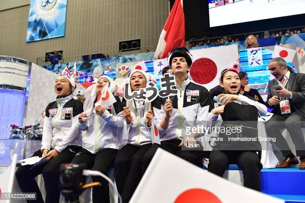 Japanese skaters cheer during the Men's Single Free Skating on day two of the ISU Team Trophy at Marine Messe Fukuoka on April 12 2019 in Fukuoka...