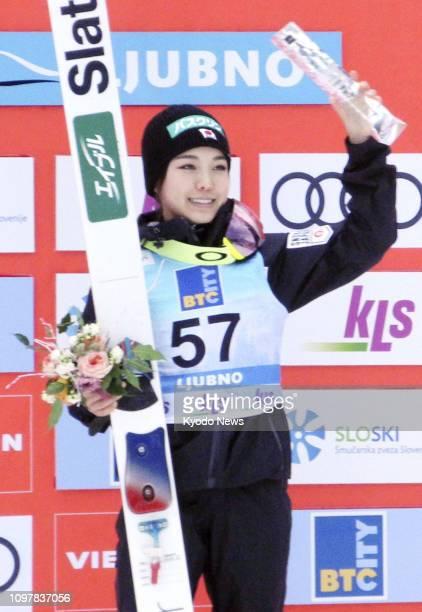 Japanese ski jumper Sara Takanashi celebrates after picking up her first World Cup win of the season on Feb 10 in Ljubno Slovenia ==Kyodo