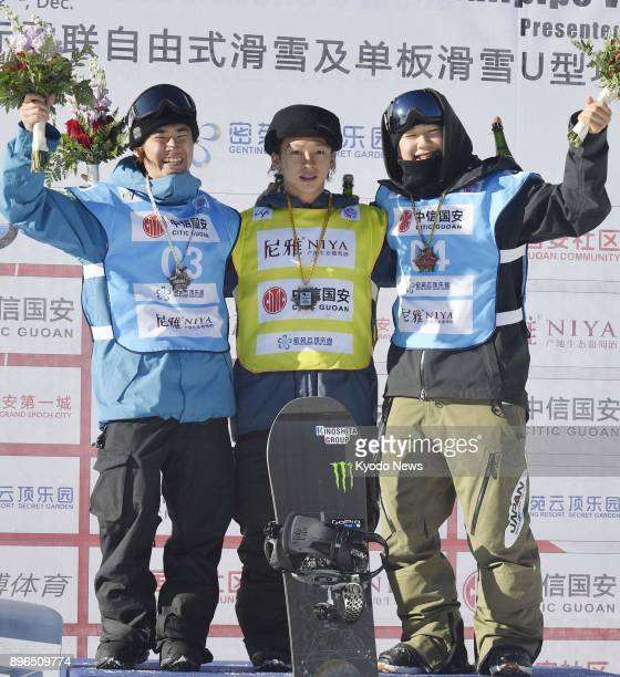 Japanese snowboarder Ayumu Hirano poses after winning a World Cup men's halfpipe event in Zhangjiakou China on Dec 21 alongside compatriots Raibu...