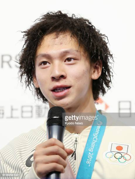 Japanese snowboarder Ayumu Hirano speaks at a press conference in Pyeongchang South Korea on Feb 15 a day after winning the Olympic men's halfpipe...