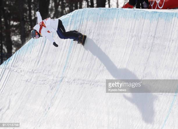 Japanese snowboarder Haruna Matsumoto competes in the women's halfpipe qualification round at the Pyeongchang Winter Olympics in South Korea on Feb...