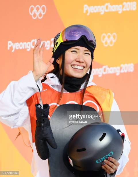 Japanese snowboarder Haruna Matsumoto smiles after the women's halfpipe qualification round at the Pyeongchang Winter Olympics in South Korea on Feb...