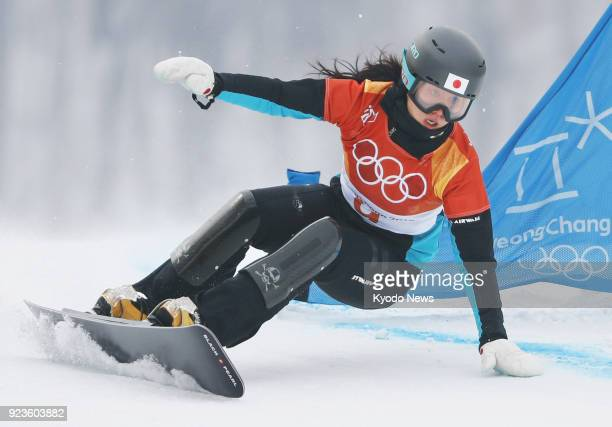 Japanese snowboarder Tomoka Takeuchi competes in a women's parallel giant slalom elimination race at the Pyeongchang Winter Olympics in South Korea...