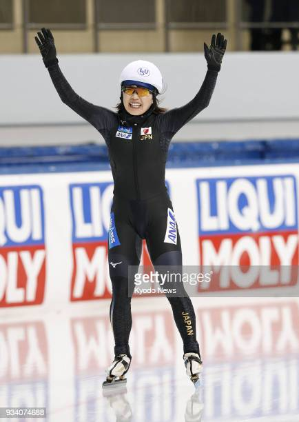 Japanese speed skater Ayano Sato celebrates after winning a World Cup mass start race in Minsk Belarus on March 18 2018 ==Kyodo