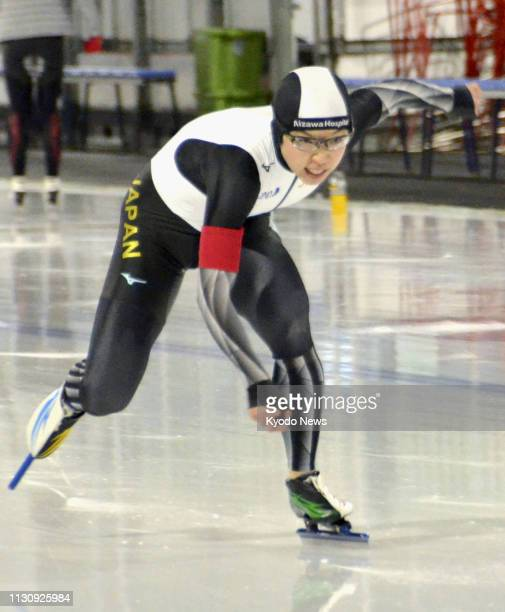 Japanese speed skater Nao Kodaira competes en route to winning the women's 500 meters at the Olympic Oval Finale in Calgary Canada on March 15 2019...