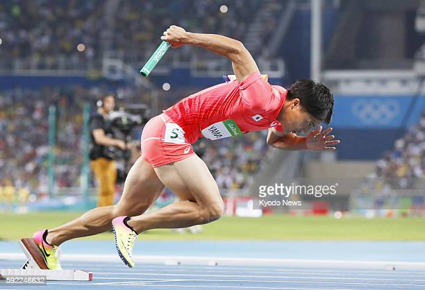 Japanese sprinter Ryota Yamagata starts the opening leg for Japan in the men's 4x100meter relay final at the Rio de Janeiro Olympic Games on Aug 19...