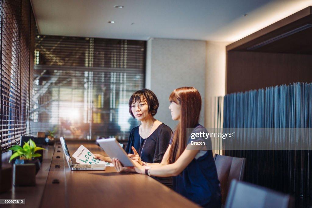 日本の新規事業開発とインセンティブ : ストックフォト
