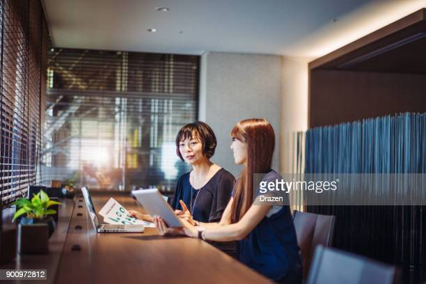 japanese start-up business development and incentives - mission statement stock photos and pictures