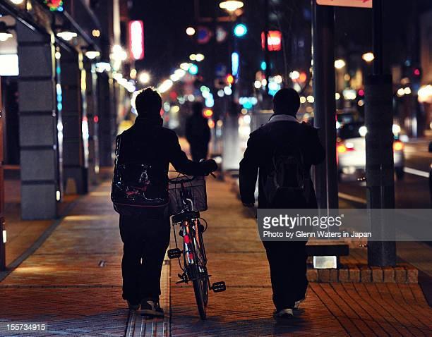 Japanese street at night.