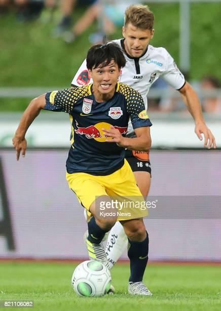 Japanese striker Takumi Minamino makes his Austrian Bundesliga debut in Salzburg's 20 win away to Wolfsberg on the opening day of the season on July...