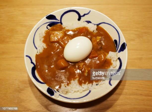 japanese style curry rice and boiled egg - yōshoku imagens e fotografias de stock