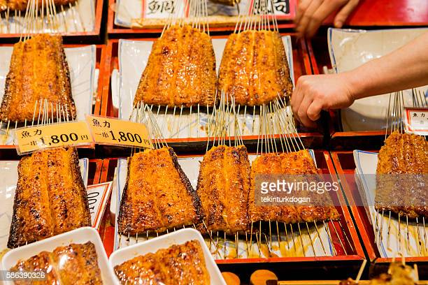 japanese style grilled salmon in kyoto nishiki fishmarket at japan