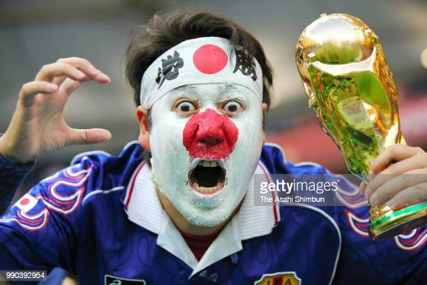 A Japanese supporter is seen prior to the 2018 FIFA World Cup Russia Round of 16 match between Belgium and Japan at Rostov Arena on July 2 2018 in...