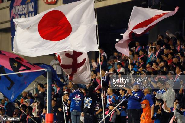 Japanese supporters cheer after the international friendly match between Japan and Switzerland at Nagano U Stadium on October 22 2017 in Nagano Japan