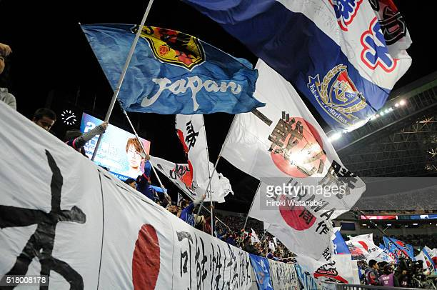 Japanese supporters cheer prior to the FIFA World Cup Russia Asian Qualifier second round match between Japan and Syria at the Saitama Stadium on...