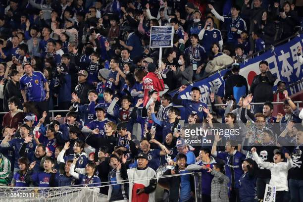 Japanese supporters cheer prior to the international friendly match between Japan and Bolivia at Noevir Stadium Kobe on March 26 2019 in Kobe Hyogo...