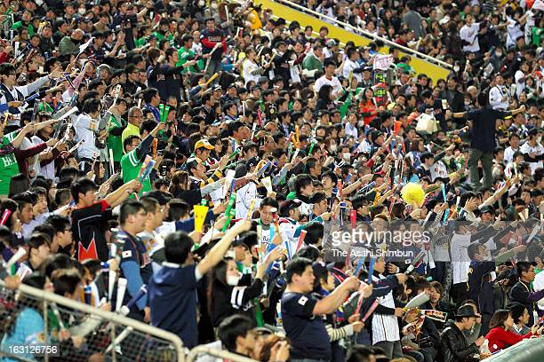 Japanese supporters cheer prior to the World Baseball Classic First Round Group A game between Japan and China at Fukuoka Yahoo Japan Dome on March 3...
