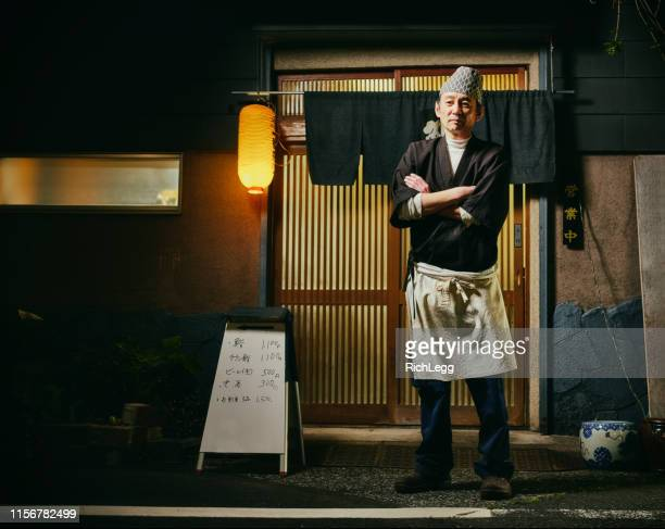 japanese sushi chef portrait at night - catering building stock pictures, royalty-free photos & images