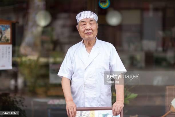 日本の甘いマスター