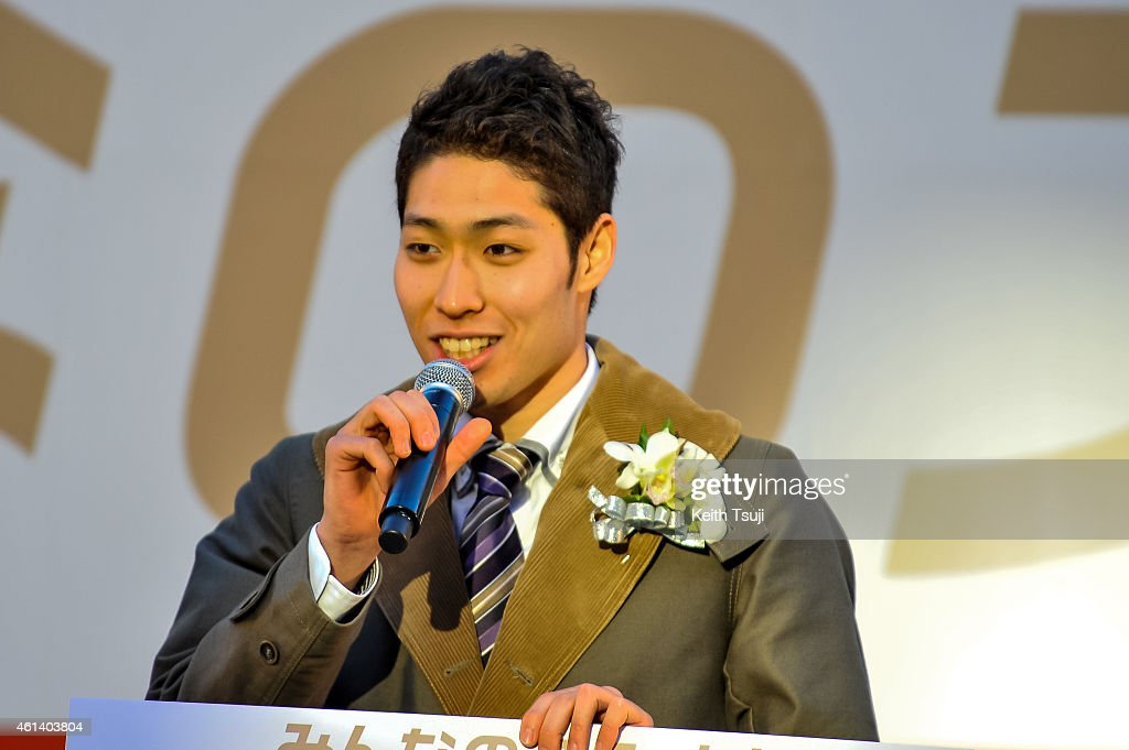 Japanese swimmer Kosuke Hagino attends The '2020 Days to Tokyo 2020' Event on January 12, 2015 in Tokyo, Japan. The Tokyo 2020 Organizing Committee and the Tokyo Metropolitan Government celebrate to mark the '2020 Days to Tokyo 2020,' with 20 year-old Tokyoites, which coincides with Coming of Age Day in Japan when those who have turned 20 years old in the past year gather to mark reaching the age of majority.