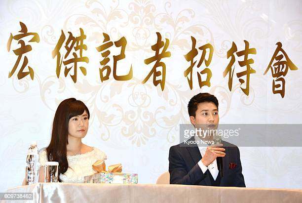 Japanese table tennis icon Ai Fukuhara and her Taiwanese husband Chiang Hungchieh also a table tennis player attend a press conference in Taipei on...