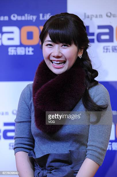 Japanese table tennis player Ai Fukuhara attends an endorsement event of Laox on November 11 2016 in Shanghai China