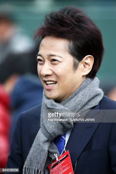 Japanese Talent Masahiro Nakai looks on during SAMURAI JAPAN's training camp at the Sun Marine Stadium Miyazaki on February 23 2017 in Miyazaki Japan