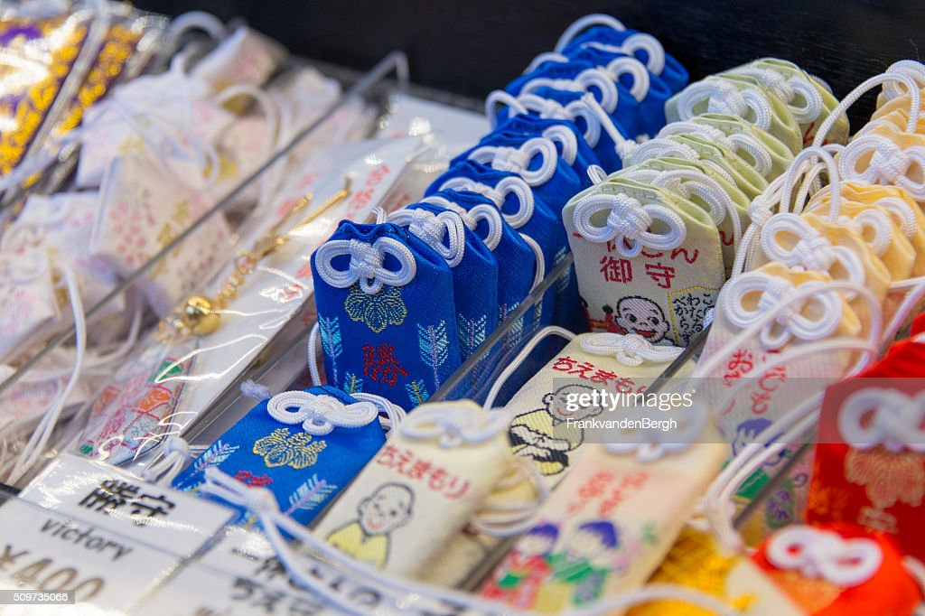 Japanese talisman and amulets : Stock Photo