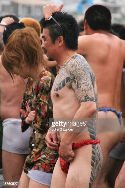 Japanese tattoos are a special art form in Japan unfortunately they also carry the stigma of being associated with the yakuza or Japanese gangsters...
