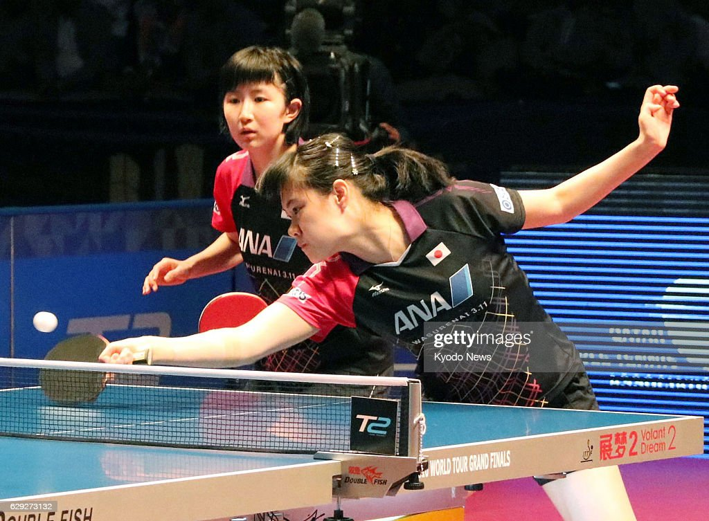 Table tennis: Hamamoto, Hayata win women's doubles at tour finals : Nachrichtenfoto