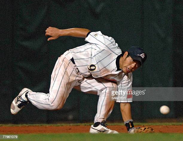Japanese third baseman Kenichi Yokoyama misses a ground ball during their semifinal against Cuba at the 37th Baseball World Cup tournament at...