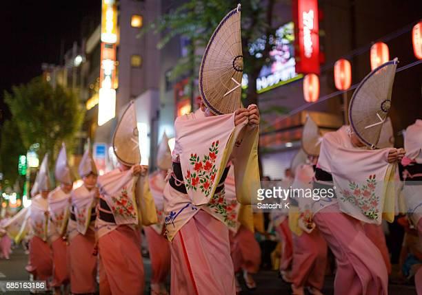 Japanese traditional Awaodori dance festival at Kagurazaka, Tokyo