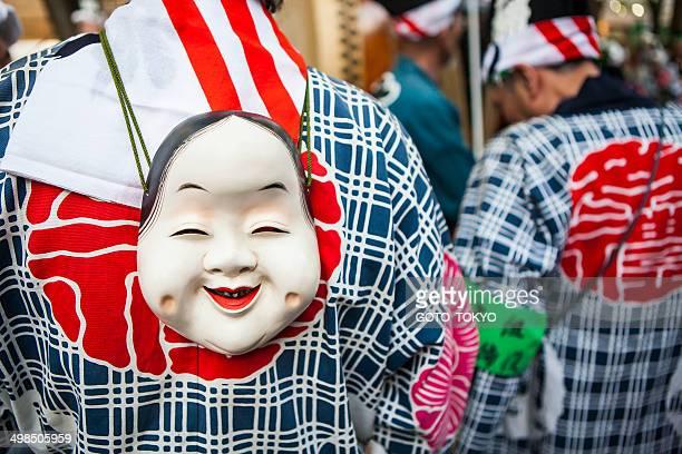 日本の伝統的なマスクで着物府中市、東京で