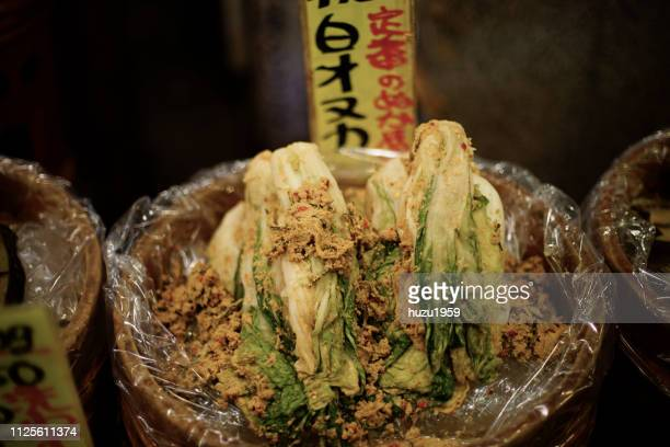 Japanese traditional style pickles