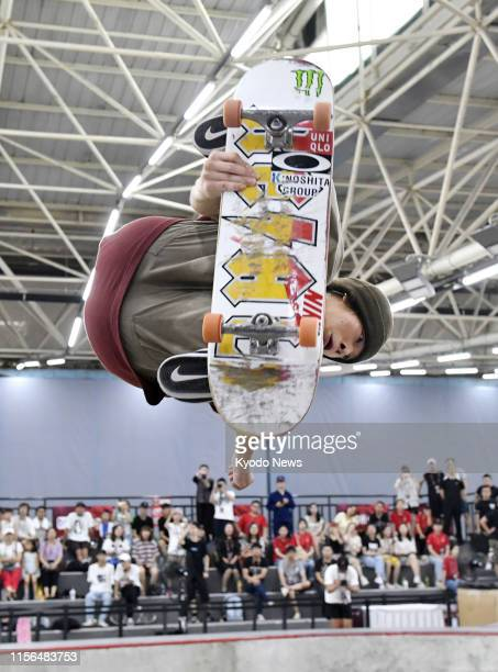 Japanese twotime Olympic snowboard silver medalist Ayumu Hirano competes during the men's park semifinal at the International Skateboarding Open in...