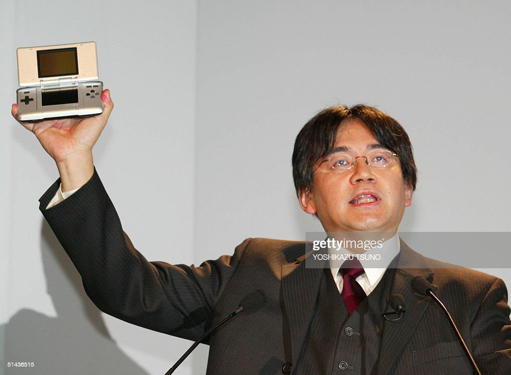 Japanese video game giant Nintendo Presi : News Photo