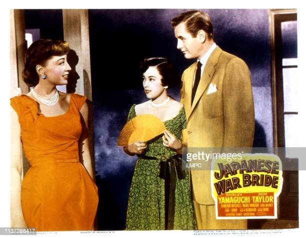Japanese War Bride lobbycard from left Marie Windsor Shirley Yamaguchi Don Taylor 1952