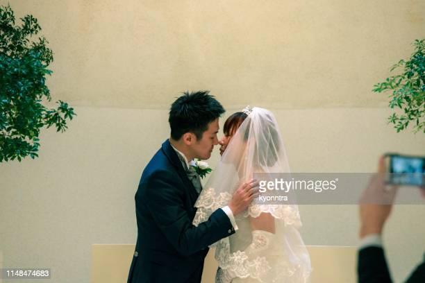 日本の結婚式 - 結婚式 ストックフォトと画像