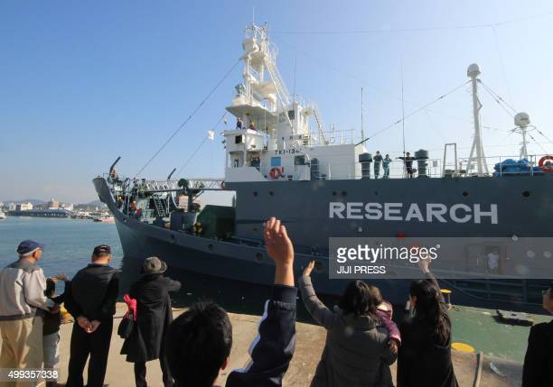 A Japanese whaling ship leaves the port of Shimonoseki in Yamaguchi prefecture western Japan on December 1 to resume whale hunting in the Antarctic A...