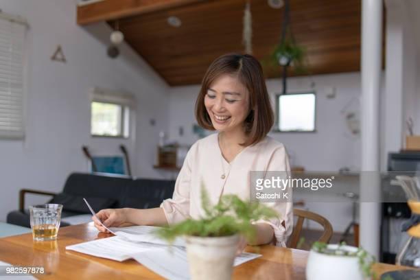 居間でくつろいでいる日本女性 - シンプルな暮らし ストックフォトと画像