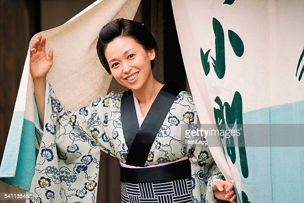 Japanese Woman in Edo Period Town