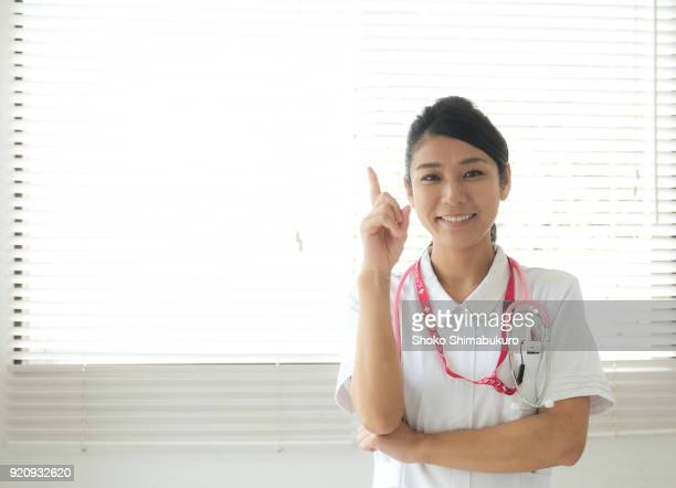 A Japanese woman of medical medical doctor.